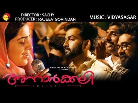 Aa Oruthi | Official Video Song HD | Anarkali | Prithviraj | Miya