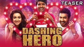 Dashing Hero (Katha Nayagan) 2019 Official Teaser | Vishnu Vishal, Catherine Tresa, Soori