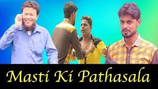 Hyderabadi Masti Ki Pathasala | 2017 Funny Comedy Video | Hyderbadi Stars |