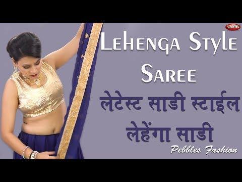 How to Wear Lehenga Saree | Lehenga Saree Draping | Latest Bollywood Saree Draping | English Video