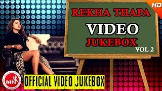 REKHA THAPA | Nepali Hit Movie Songs Collection | VIDEO Jukebox Vol - 2