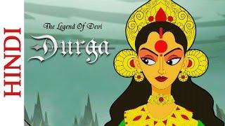 Popular Hindi Mythological Stories - The Legend Of Devi Durga - Goddess Durga Challenges Mahishasura
