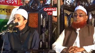 চোখে পানি চলে আসে এমন তেলাওয়াত শুনলে Bangladesh Best Quran Talawat Hafiz Kari Zakaria 2017