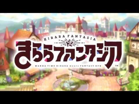 Kirara Fantasia - OP