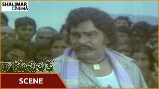Rama Chilaka Movie  || Hens Fighting Scene  || Ranganath,Vanisri || Shalimarcinema