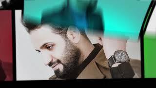 خالد الحنين - طرف ثالث | ( حصريا ) 2018
