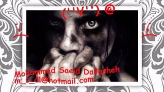 ريت الاه تشيل الحزن اللي بصدري من اروع الاغاني الحزينه 2013