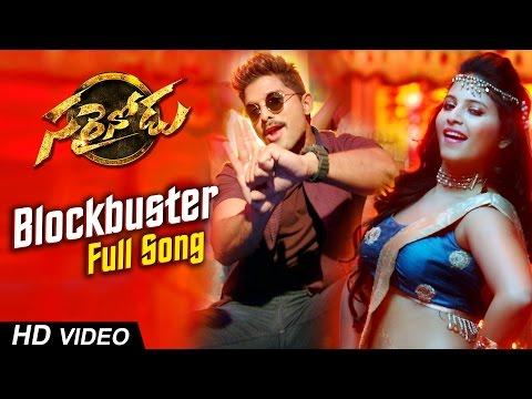 Xxx Mp4 Blockbuster Full Video Song Sarrainodu Allu Arjun Rakul Preet Catherine Tresa 3gp Sex
