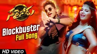 Blockbuster Full Video Song || Sarrainodu || Allu Arjun , Rakul Preet, Catherine Tresa