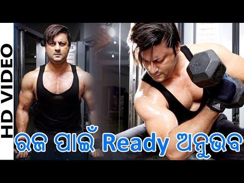 Xxx Mp4 Ollywood Superstar Anubhav Mohanty Bodybuilding Upcoming Odia Movie HD 3gp Sex
