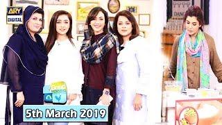 Good Morning Pakistan - Chef Farah Muhammad & Dr Umme Raheel - 5th March 2019 - ARY Digital Show