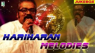 Hariharan Super Hit Best Melodies | Audio Jukebox
