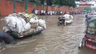 জলজট-যানজটে চরম ভোগান্তি– ৮ : আরামবাগ ফকিরাপুল এলাকা