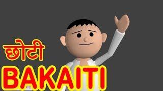 BAKAITI with BIG NEWS!