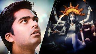 Shocking - Trisha'va ? - STR reviews Mohini First look!