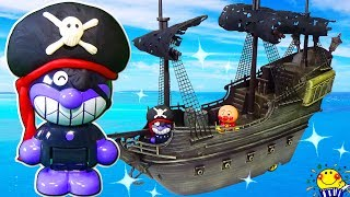 アンパンマン おもちゃ  海賊船で宝探し&きかんしゃトーマス 木製レールの人気動画 連続再生★たまごMammy