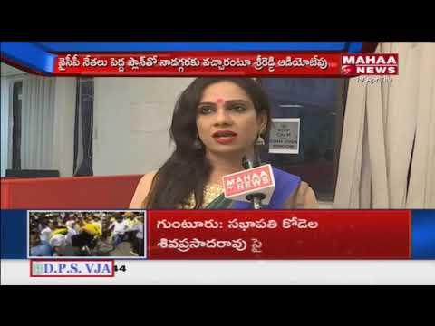 Xxx Mp4 Tamanna Leaks Sri Reddy Audio Tape Mahaa News 3gp Sex