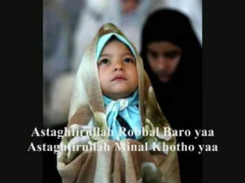 ASTAGHFIRULLAH _ HADAD ALWI mp3