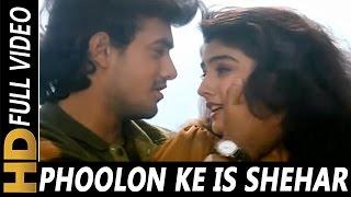 Phoolon Ke Is Shehar Mein   Abhijeet, Lata Mangeshkar   Parampara 1993 Songs  Aamir Khan, Raveena