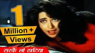 Sarkai Lo Khatiya - Govinda, Karishma, Raja Babu Romantic Song