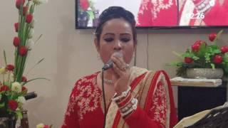 Singer jesy Live jokhon thambe kolahol