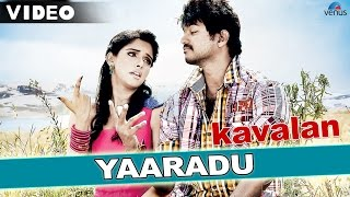 Yaradu (Kavalan The Bodyguard) (Tamil)