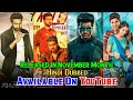 Top 10 Big New South Hindi Dubbed Movies Available On YouTube | Best Movie Released In November 2020