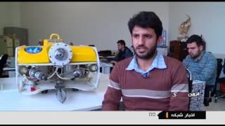 Iran Robotic sciences report, Qazvin Azad University گزارشي از دانش ربوتيك دانشگاه آزاد قزوين ايران
