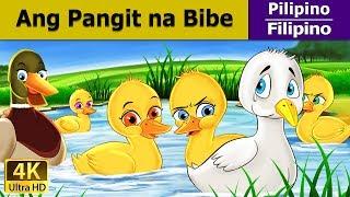 Ang Pangit na Bibe | Kwentong Pambata | Mga Kwentong Pambata | Filipino Fairy Tales