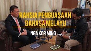 Rahsia penguasaan bahasa Melayu Nga Kor Ming