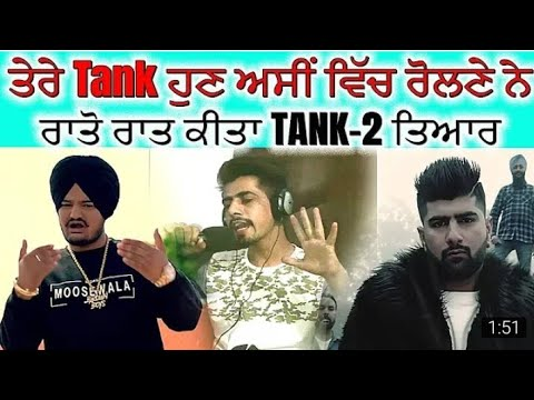 Xxx Mp4 Russian Tank 2 Reply Sidhu Moose Wala 3gp Sex