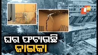 Houses develop cracks due to JICA project work in Cuttack