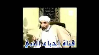 تفسير غفران الذنوب للشيخ محمد متولي الشعراوي