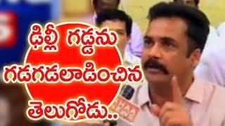 Now Center Will Know About Telugu People: Hero Sivaji | Mahaa News