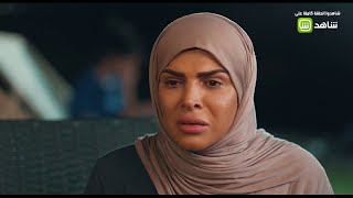 اماني العمر | اسماء مصدومة بعد علمها بمقتل عادل !