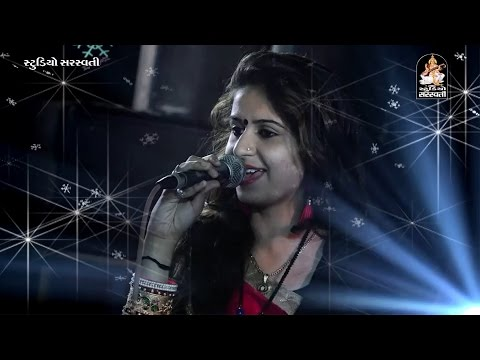 Kinjal Dave 2017 | Part 1 | Prabhas Patan Live | Gujarati Live Dayro | Produce by STUDIO SARASWATI