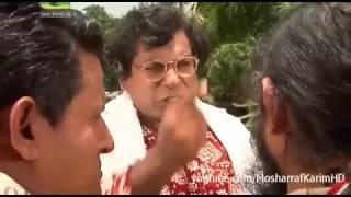 Bangla Comedy Natok   Daktar Jamai ft Mosharraf Karim & Ohona HD
