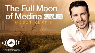 Mesut Kurtis - The Full Moon of Medina - بدر المدينة | Official Audio