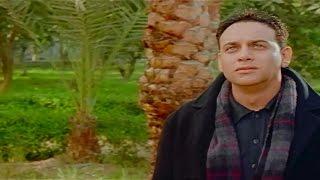 مصطفى قمر - كان نفسي - من فيلم حبك نار 2004