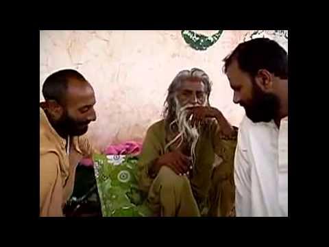 lala g sarkar Mast Qalandar Bari Imam