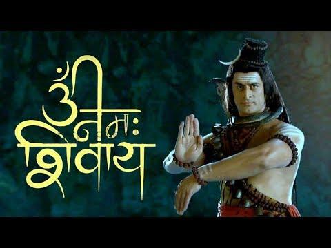 सोमवार स्पेशल - OM NAMAH SHIVAY - ॐ नमः शिवाय - New ShIv Aarti - Bhakti Classic  Presents