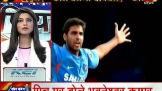 ICC Champions Trophy 2017: Semi-final India vs Bangladesh on June 15