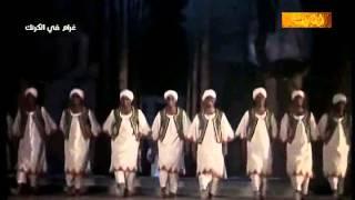 فرقه رضا -  رقصات من  فيلم غرام فى الكرنك