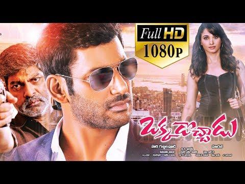 Xxx Mp4 Okkadochadu Latest Telugu Full Length Movie Vishal Tamannaah Jagapathi Babu 2018 3gp Sex