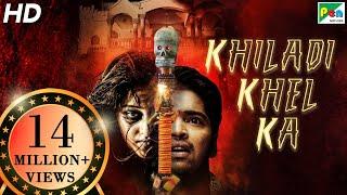 Khiladi Khel Ka | Telugu Horror Comedy Hindi Dubbed Movie | Allari, Kruthika Jayakumar, Mouryani