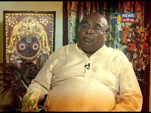 Sidhakatha with Co-operation and Excise Minister Damodar Rout