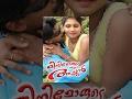 Malayalam Full Movie 2014 Minimolude Achan Santhosh Pandit New Film 2015 Releases