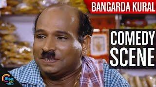 Bangarda Kural Tulu Movie scene    Comedy Sequence
