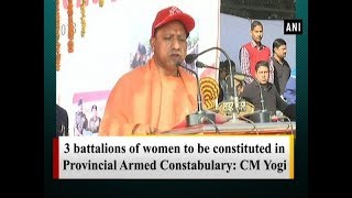 3 battalions of women to be constituted in Provincial Armed Constabulary: CM Yogi