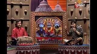 Shree Mandire Jai Shree Jagannathanku I Odia Bhajan - Ft. Abhijeet Mishra